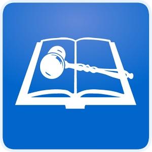 Fuero electoral de la provincia de c rdoba for Ley penitenciaria